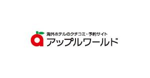 生活詳細(アップルワールド(セ...