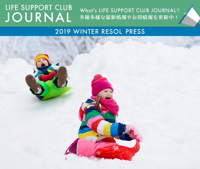 LIFE SUPPORT CLUB JOURNAL